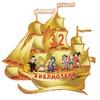 БИБЛИОТЕКА - 32 удачи (детская библиотека №32)