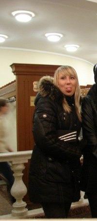 Юлия Чистякова, 21 мая , Петрозаводск, id146465557