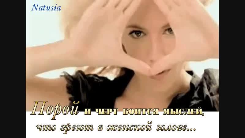 Doc411587473_488713916.mp4