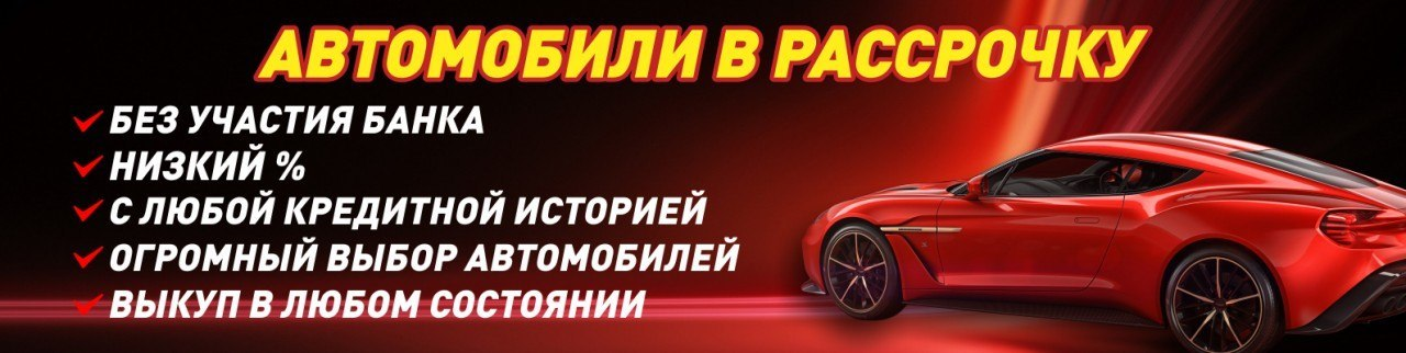 https://pp.userapi.com/c846220/v846220828/58d2b/lklg6CVWLIE.jpg
