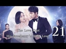 Moonshine and Valentine 21(Victoria Song,Johnny Huang)