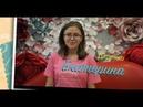 Краснодар / Видеовизитка Екатерина Диденко МИСС СТАРШЕКЛАССНИЦА 2018