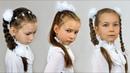 Просто, быстро и красиво! 👸Три вида причёсок для девочек младших классов и в дет.сад
