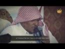 Surah Al Buruj сура аль Бурудж əл Буруж сүресі  оқыған Сауд аль Назхан