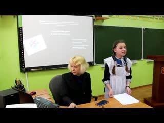 Алексеева Екатерина 6-В