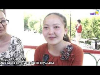 В Темиртау подвели результаты ЕНТ