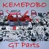 KMR GT Parts, КМР ГТ ПАРТ