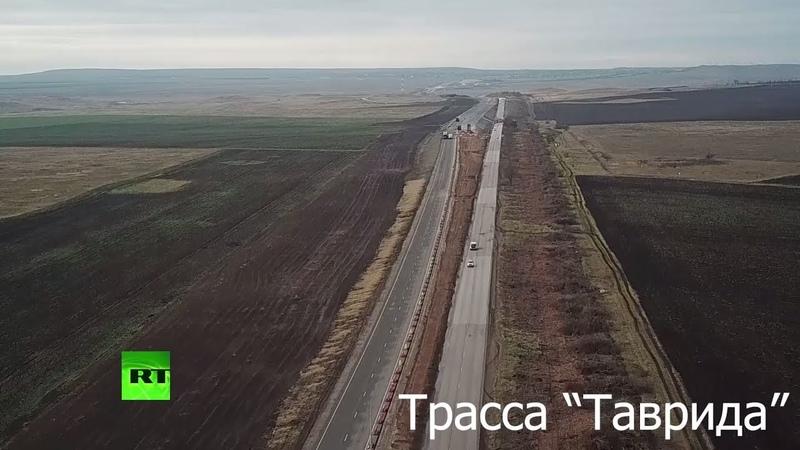 Зимний Крым трасса Таврида