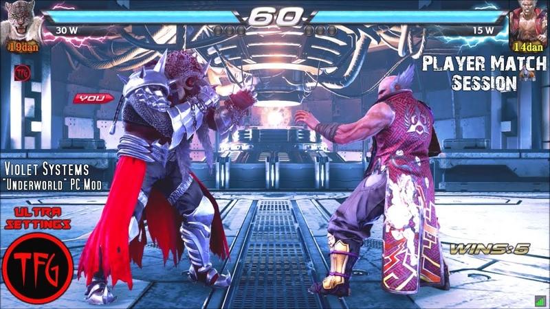 TEKKEN 7 - F.Yagami (Armor King) Vs ATL Faceneck (Heihachi) PC Player Match Session! (60ᶠᵖˢ1080ᵖ)