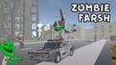 Zombie Farsh FlashTrash 6