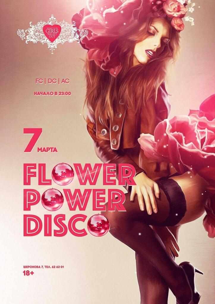 Афиша Хабаровск 7 марта. Flower Power (Disco). Heart Club