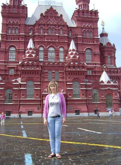 Ильмира Даутова, 3 июля 1985, Москва, id28854273