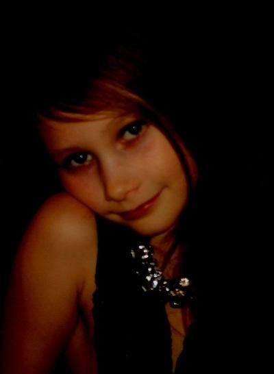 Natali Danilenko, 2 июня , Юрга, id211129351