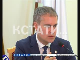 Мэр Нижнего Новгорода провел сегодня большую пресс-конференцию