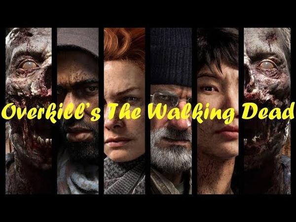 Самая темная лошадка в мире - Overkill's The Walking Dead