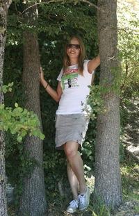 Ирина Тулина