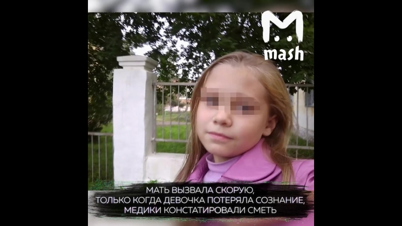 В Краснокамске мать заморила голодом 14-летнюю дочь