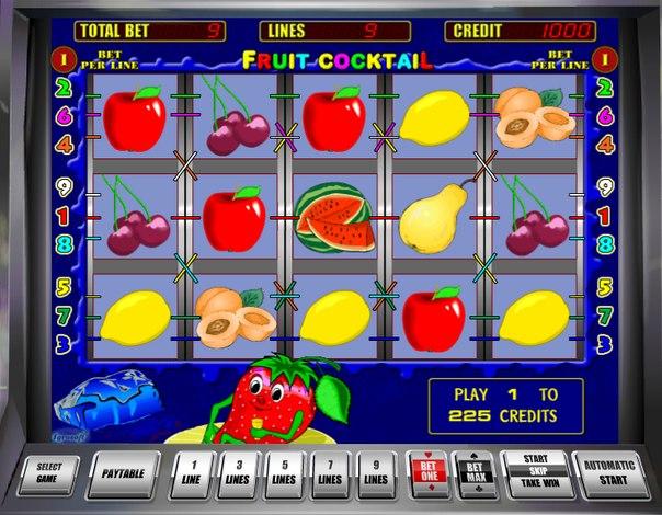 S Игровые Автоматы Бесплатно Играть