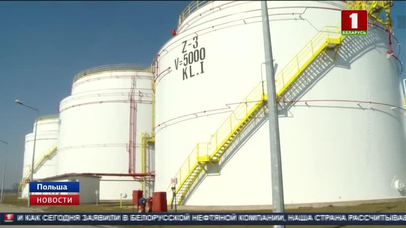Ухудшение качества нефти, поступающей в страну по трубопроводу Дружба, зафиксировала польская сторона