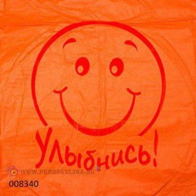 Василиса Артемьева, 27 ноября , Челябинск, id182229784