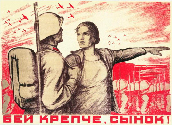 Голос гнева и ненависти: письма 1942 года
