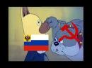 Tom Jerry Russian revolution meme (BEWARE OF EARRAPE !!)