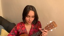 J Balvin, Rosalia - Brillo (ukulele cover)