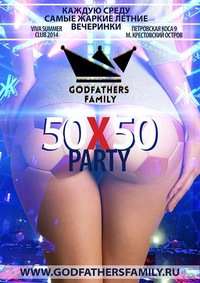 2 ИЮЛЯ (23:30) VIVA CLUB / GODFATHERS! 50/50