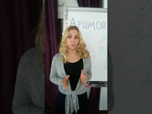 Поток жизни МАЕвка Юлия Пашнина