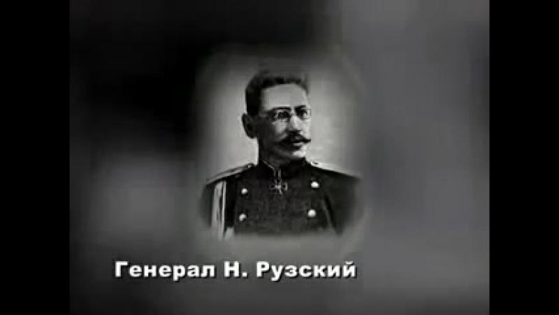 Геноцид Русских в велику Иудейскую революцию 1917г 3 часть