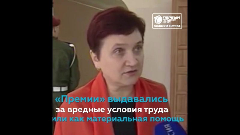 Директор школы «кошмарила» педагогов