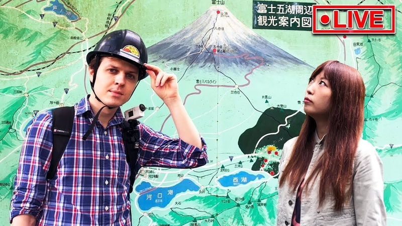 Залезли в ледяную пещеру в Японии. Реально замерзли