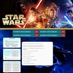 Скрипт игры Звёздные войны