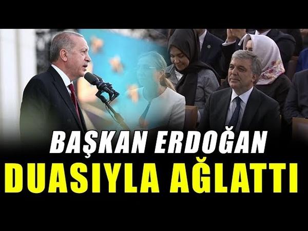 Erdoğan, Başkanlık Konuşmasında Dua Etti (Duygusal Anlar)