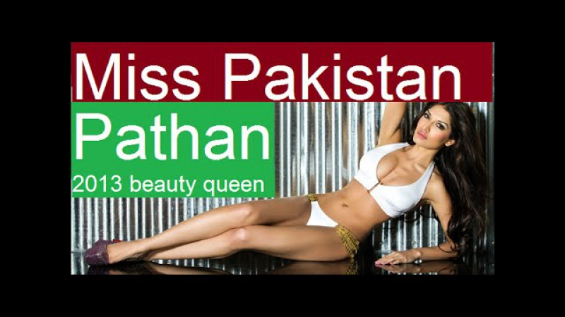 Complete Biography Of Shanzay Hayat Miss Pakistan World beauty queen title holder,inurdu,urdu tv hub