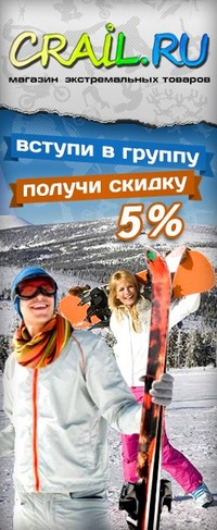 Купить горные лыжи по доступным ценам с доставкой | DomSPORTA.COM