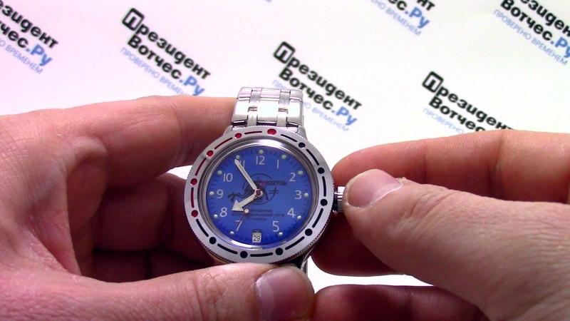 Часы Восток Амфибия 420379 - Видео обзор от PresidentWatches.Ru