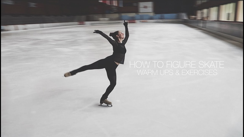 How To Figure Skate ❤ WARM UPS EXERCISES