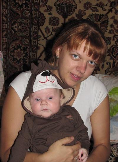 Юлия Лобанова, 3 марта 1986, Москва, id83841943