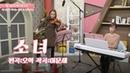 Ohhyuk Girl violin solo K Drama Reply 1988 OST