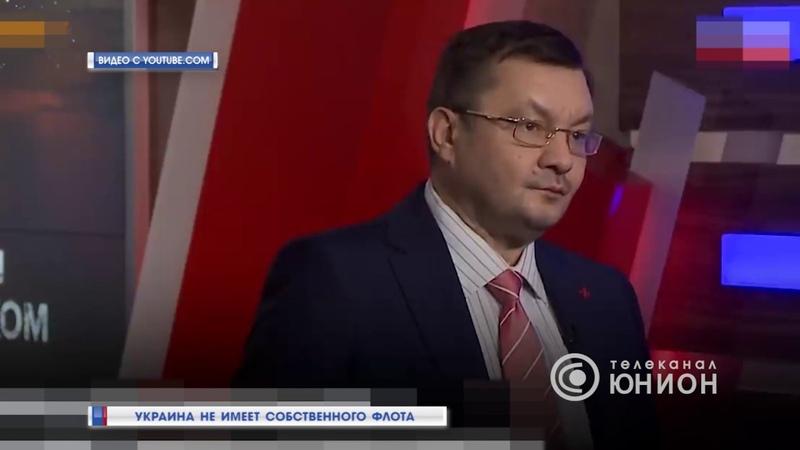 Украина не имеет собственного флота. 15.01.2019, Панорама