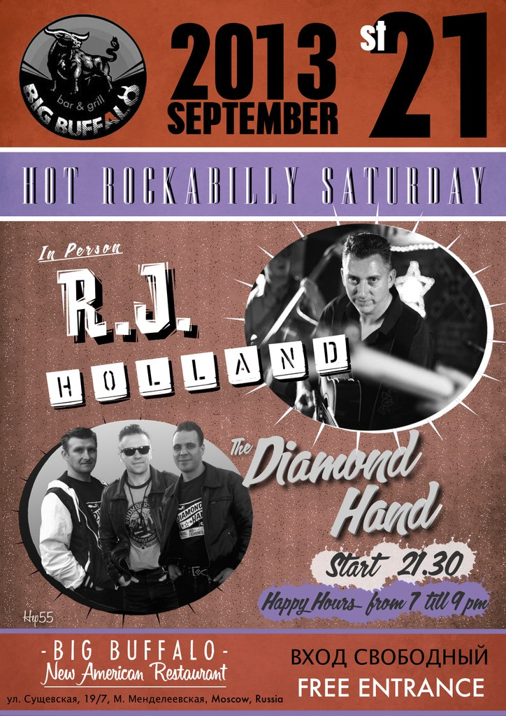 21.09 R.J. & Diamond Hand в клубе Big Buffalo