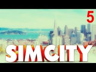 SIMCITY #5 [Эдельвейс-город сказка, город мечта]