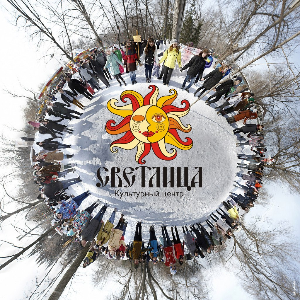 Афиша - Славянская Зима - 2019 -