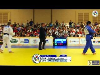 Judo 2013 Wold Championship Miami Cadets: Klimkait (CAN) - Janashvili (GEO) [-52kg] final