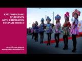 Мысли на автопилоте: как правильно выбирать машину  в Иваново