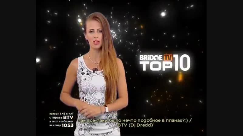 BRIDGE TV TOP-10_2013-07-12.mpg