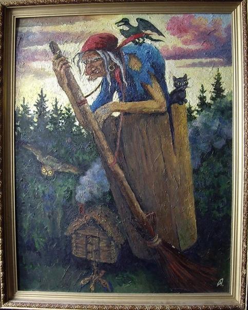БАБА ЯГА В СЛАВЯНСКОЙ МИФОЛОГИИ Какую роль играет Баба Яга в славянской мифологии и какова история этого героя С детства нам известно, это дряхлая колдунья или ведьма, негативный герой, который