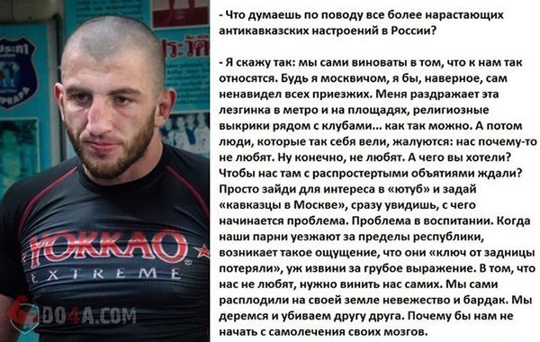 Джабар  Аскеров о наболевшем