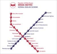 """Схема минского метро на  """"нормальном английском """" - Наша Нива: первая белорусская газета."""